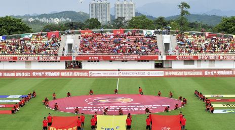 足球恒大U17冠军赛开幕式录播