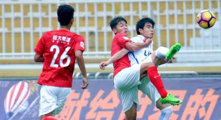 U17冠军赛:恒大获金蝶组亚军