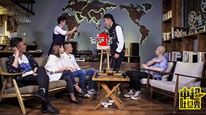 《中超吐口秀》预告片 赵和靖绘画手艺怎么样?